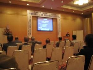 20101115_sibusoukai_0086
